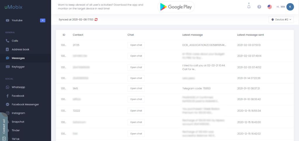 SMS monitoring on SpyBubble